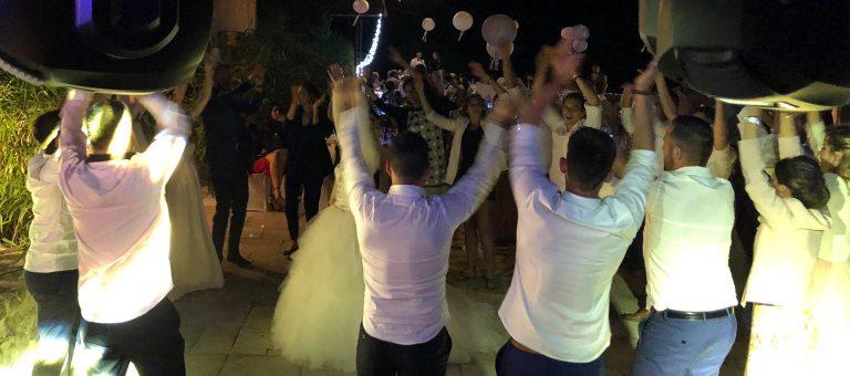 soirée dansante de mariage
